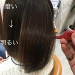 [埼玉 志木]毛先の負担を極端に少なくする!ヘアエステと白髪染めで作る・自然なグラデーションカラー