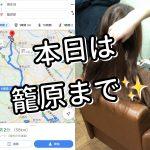 [埼玉 志木]火曜の定休日は勉強会に!