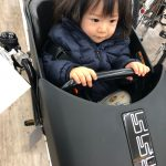 初めての自転車♪(電動自転車)