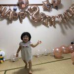 娘2歳の誕生日♪